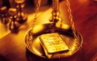 Цены на металлы, нефть и курс тенге на 24 июля - «Финансы»