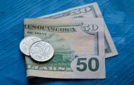 Вечерние торги: 384,2 тенге за доллар - «Финансы»