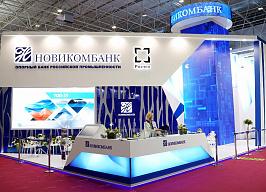 Новикомбанк направил на развитие промышленности 174 млрд рублей - «Новикомбанк»