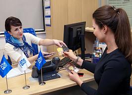 Новикомбанк увеличил портфель розничных кредитов на 87% - «Новикомбанк»