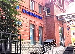 Новикомбанк открыл офис обслуживания в Перми - «Новикомбанк»