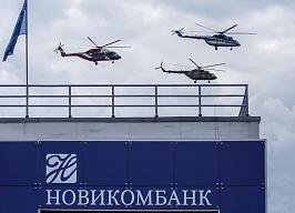 Новикомбанк – генеральный финансовый партнер «МАКС-2019». Банк планирует подписать контракты на 50 млрд рублей - «Новикомбанк»