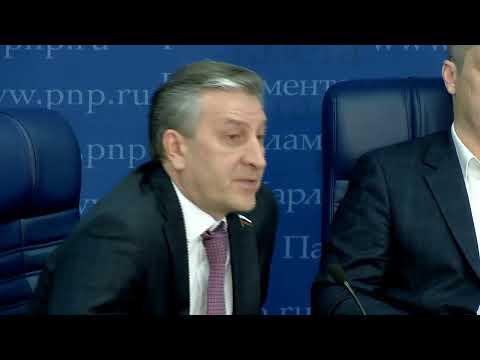 Как будут совершенствоваться госзакупки? - «Видео - ФАС России»