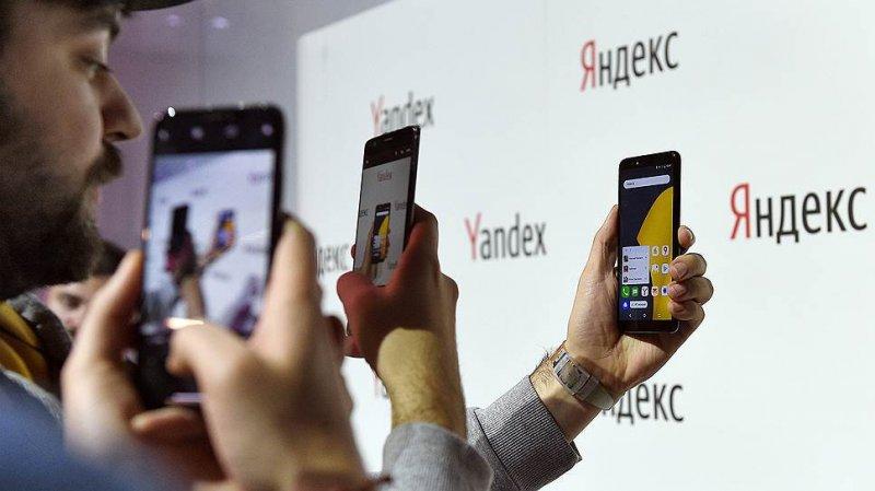 «Яндекс» получит доступ к кошельку - «Финансы»