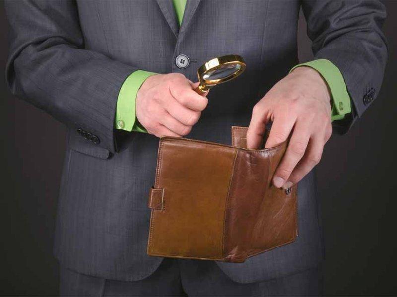 Государство заглянет в твой кошелек - «Тема дня»