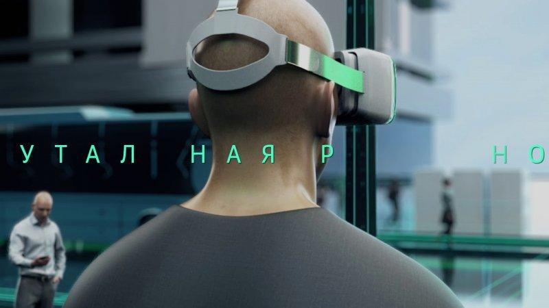Безопасный цифровой мир — будущее или утопия? - «Видео - Сбербанк»