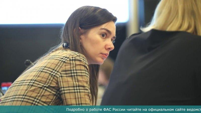 ФАС обсудила проект Доклада по цифровой экономике стран БРИКС - «Видео - ФАС России»
