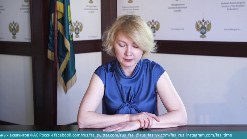 ФАС в суде: обзор свежей практики - «Видео - ФАС России»