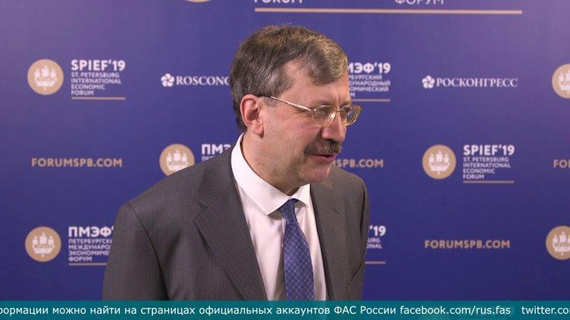 ФАС: Всем нужна игра по правилам - «Видео - ФАС России»