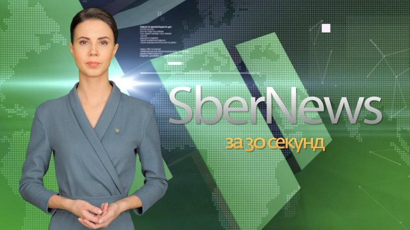 Мгновенные переводы - «Видео - Сбербанк»