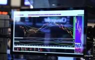 Цены на металлы, нефть и курс тенге на 7 августа - «Финансы»