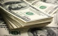 Altyn Bank профинансировал банк Узбекистана на $3 млн - «Финансы»