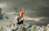 Чем для рынка обернутся поправки Нацбанка - «Финансы»