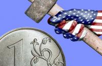 Еще один удар по рублю - «Финансы»