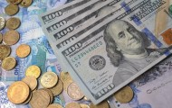 Цены на металлы, нефть и курс тенге на 19 августа - «Финансы»