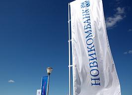 Новикомбанк вошел в ТОП-20 самых прибыльных банков - «Новикомбанк»