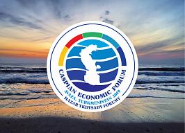 Новикомбанк принял участие в Первом Каспийском экономическом форуме - «Новикомбанк»