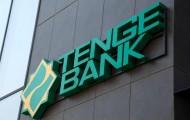 В Узбекистане растет спрос на услуги Tenge Bank - «Финансы»