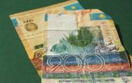 Тенге незначительно снижается к доллару - «Финансы»