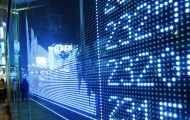 Цены на металлы, нефть и курс тенге на 23 августа - «Финансы»
