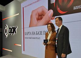 Новикомбанк разработал кобрендовую карту для Объединенной двигателестроительной корпорации - «Новикомбанк»