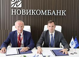 Новикомбанк и ААК «Прогресс» договорились об эмиссии социально-платежных карт работника Госкорпорации Ростех - «Новикомбанк»