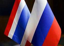 Новикомбанк поддержит совместные проекты России и Таиланда - «Новикомбанк»