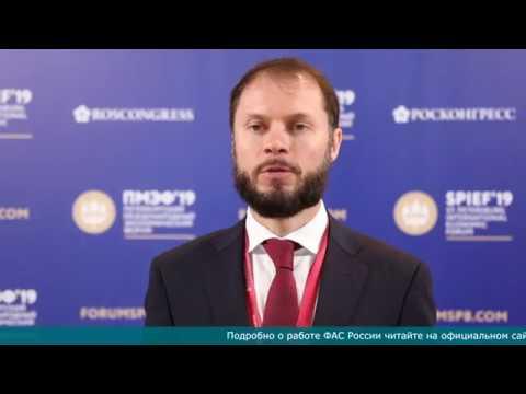 Как ФАС может помочь привлечь инвестиции в сферу обращения с ТКО? - «Видео - ФАС России»