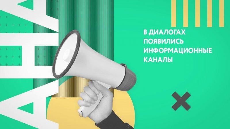 Большое обновление Сбербанк Онлайн! - «Видео - Сбербанк»