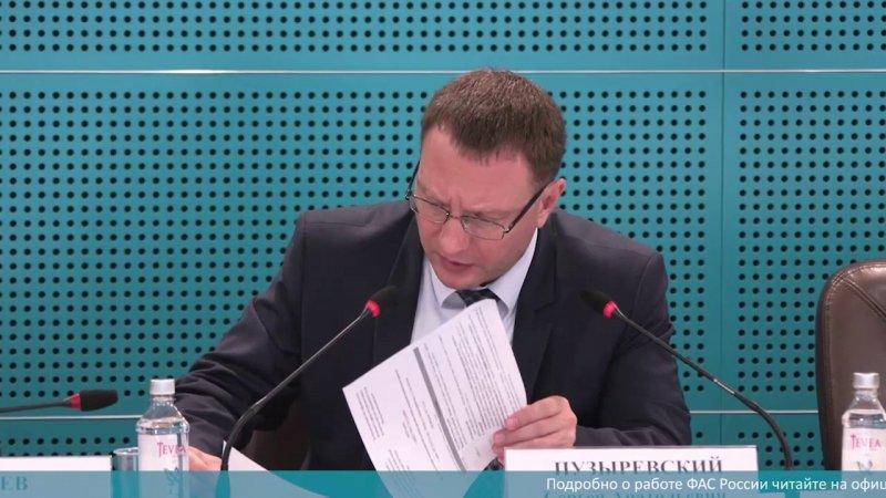 ФАС и Ассоциация юристов обсудили конкурентное право - «Видео - ФАС России»
