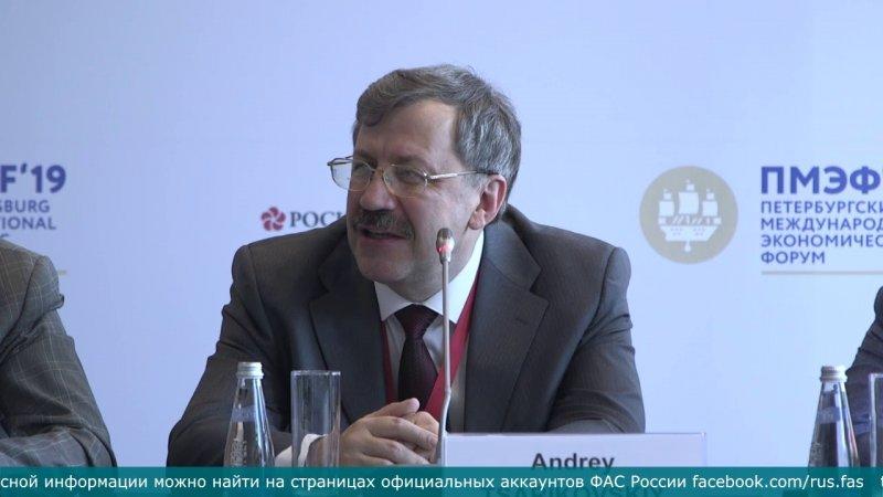 ФАС: Наша задача – создать единую систему действий для стран БРИКС - «Видео - ФАС России»