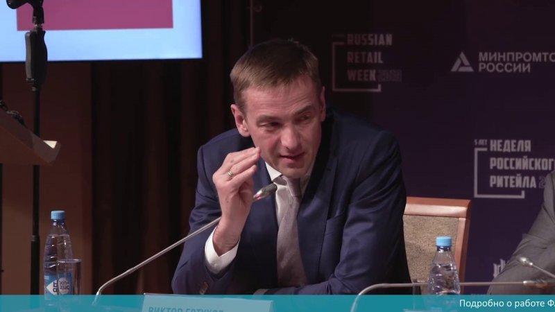 Как Минпромторг и ФАС поддерживают добросовестных ритейлеров? - «Видео - ФАС России»