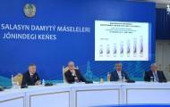 Дорожную карту освоения Кашагана подготовит правительство - «Экономика»