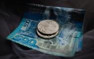 Доллар продается в обменниках по 390тенге - «Финансы»