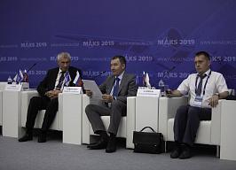 Новикомбанк принял участие в выездном заседании Комиссии по развитию аэронавигационной системы Союза машиностроителей России - «Новикомбанк»