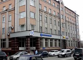Уведомление об изменении адреса офиса Новикомбанка в Казани - «Новикомбанк»