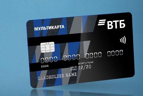 ВТБ предоставит бесплатную мобильную связь владельцам Мультикарты - «Новости Банков»