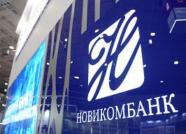 Новикомбанк вошел в двадцатку самых рентабельных банков России - «Новикомбанк»