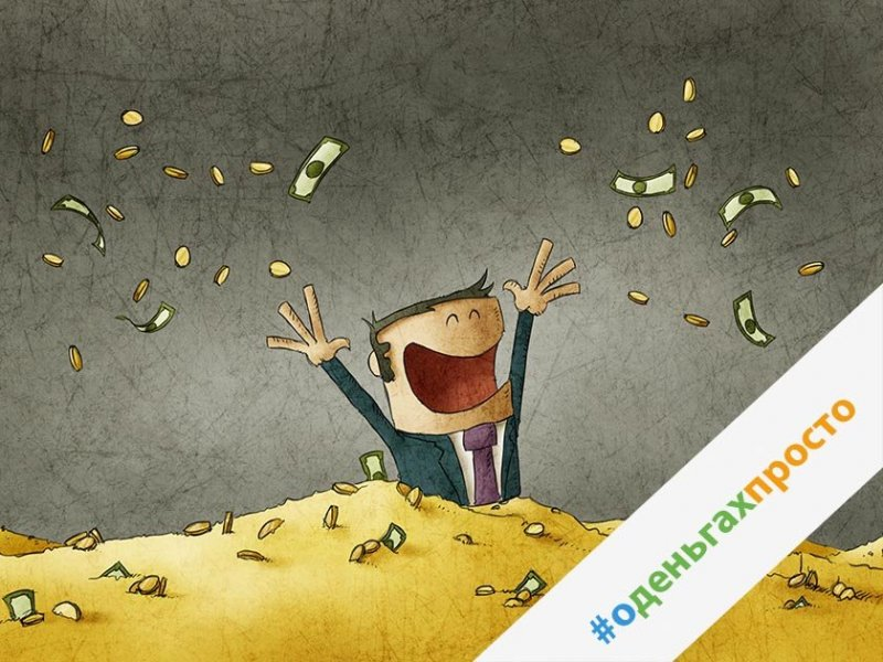 #оденьгахпросто: как инвестировать в золото - «Тема дня»
