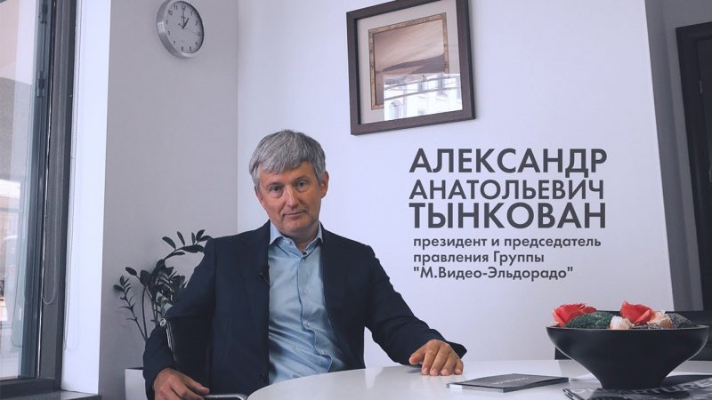20 лет Банку Русский Стандарт. - «Видео - Банка Русский Стандарт»