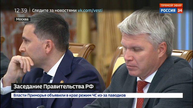 ФАС России о состоянии конкуренции за 10 минут - «Видео - ФАС России»