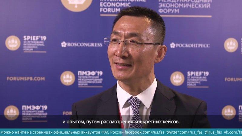 Коллеги ФАС о предстоящем БРИКС. Жао Чунли - «Видео - ФАС России»