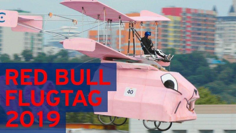 Red Bull Flugtag x Tinkoff - «Видео - Тинькофф Банка»