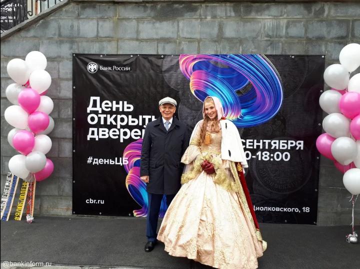 Жители Екатеринбурга в четвертый раз посетили ЦБ - «Пресс-релизы»