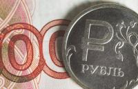 Трамп против, Путин за. Что будет с рублем в октябре - «Финансы»