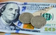 Доллар начал торги с отметки 390,11 тенге - «Финансы»