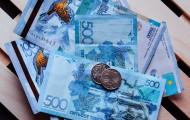 Максимальный курс вобменниках— 392 тенге за доллар - «Финансы»