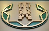Нацбанк выпустит в обращение монету номиналом 200 тенге - «Финансы»