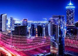 Новикомбанк оказал финансовую поддержку проектам «Умный город» и «Безопасный город» более чем на 15 млрд рублей - «Новикомбанк»