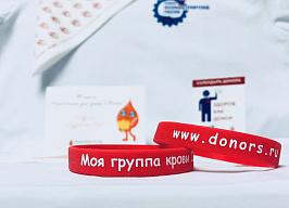 В Новикомбанке прошел День Донора - «Новикомбанк»